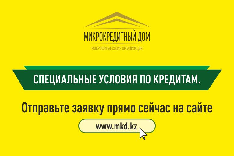 2kredits_mkd_mob